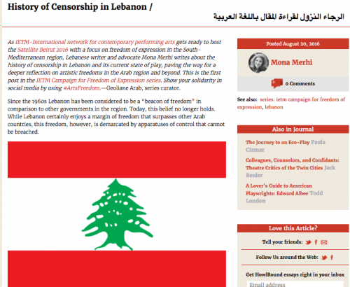 Screenshot History of Censorship in Lebanon